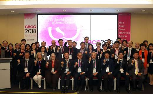 Breast cancer research collaboration across and beyond Asia